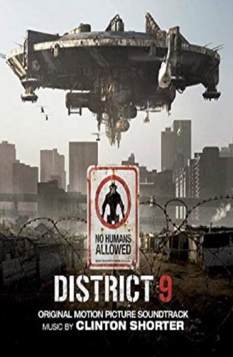District 9 2009 Youviu